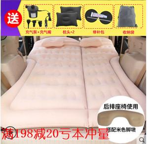 汽車床便攜式車用品充氣床墊簡易suv專用后排雙人車載睡覺