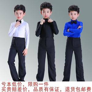 男孩舞蹈服少儿男童拉丁舞蹈演出服儿童标准考级服专业比赛服男孩