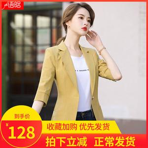 黃色小西裝外套女2020春季韓版短款小個子網紅休閑七分袖職業西服