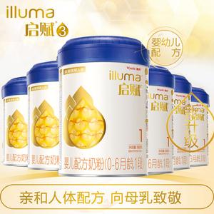 惠氏启赋1段900g*6听,0-6月配方牛奶粉,新老包装机发货