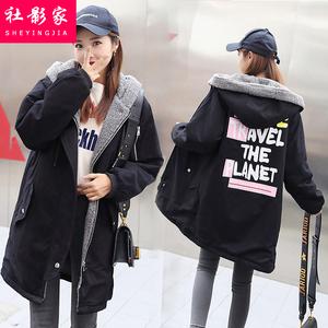 少女春秋新款韓版寬松中長款大碼風衣外套高中學生加絨加厚棉衣服