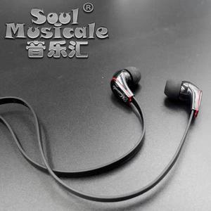 音乐汇SoulMusicale防缠绕重低音面条入耳式耳机宽扁线华为有线