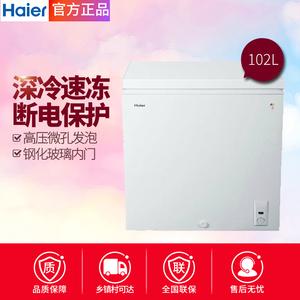 Haier/海尔 BC/BD-102HT 102升家用节能冷藏冷冻变温小冰柜冷柜