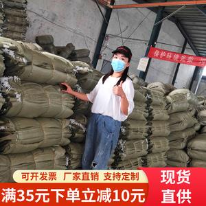 编织袋蛇皮袋批发搬家袋子麻袋大容量超大号尼龙口袋加厚物流打包