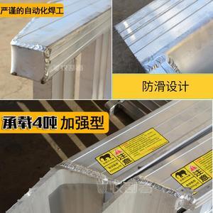 久保田沃得洋马收割机全车配件大象爬梯铝梯子铝合金跳板桥板直销
