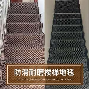 整卷水泥混凝土地面地毯鐵樓梯踏步墊防滑墊滿鋪酒店地毯大面積