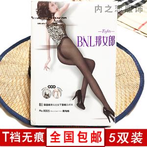 邦女郎正品8005絲襪女夏季超薄款隱形無痕T檔包芯絲連褲襪防勾絲