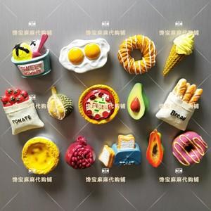 馋宝麻麻可爱趣味水果美食甜品面包冰箱贴磁力吸铁石贴可爱磁铁