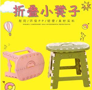 马叉凳 折叠考研背书小板凳便携拆叠小凳子收折洗衣凳矮凳卫生间