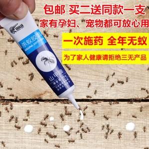 除驱蚂蚁药胶饵杀虫剂家用红黄黑全窝端厨房灭蚁清去山甲牌无毒防