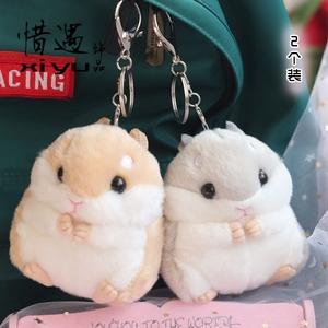 2只装 毛绒小仓鼠公仔书包挂件可爱卡通小老鼠钥匙扣创意生日礼物