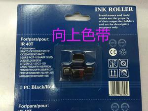 赛时适用CP-13 色带架佳能MP120-MG P23-DHV G双色打印计算器专用
