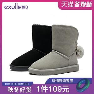 依思q2019冬新款加绒平底雪地靴学生百搭毛球厚底靴子女短靴