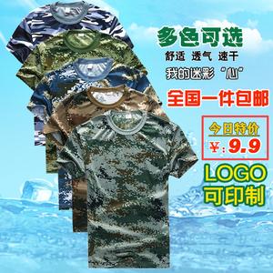 夏季迷彩短袖男體能訓練服迷彩t恤女學生軍訓迷彩短袖圓領軍迷T恤