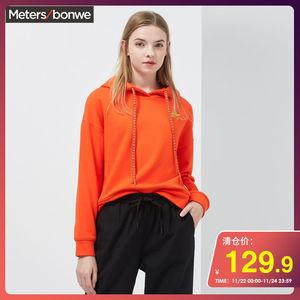 美特斯邦威卫衣女春季新款潮流韩版女休闲羊羔绒高领针织开衫