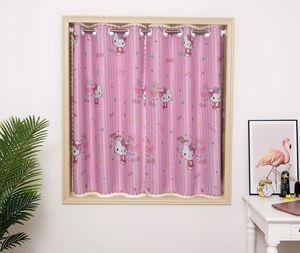 创意卡通粉色女孩儿童房卧室美乐蒂遮光防晒窗帘隔帘卧室免打孔