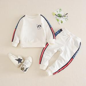 六7七8八9九10個月春秋男童嬰兒衣服女寶寶秋裝0-1-2-3歲套裝洋氣