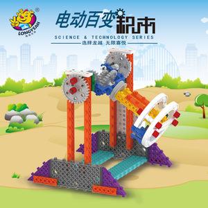 龙越塑料环保ABS益智百变游乐园系电动大摆锤儿童积木玩具