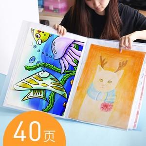 收藏剪纸作品画作奖状收集幼儿园学生用相片大号夹收纳