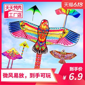 風箏兒童微風易飛大型高檔新款卡通長尾初學者成人風箏線輪放風箏