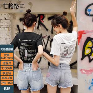 七格格短袖T恤女2019新款潮夏季闺蜜装韩版宽松内搭黑?#21672;?#25171;底衫