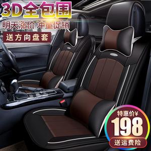 吉利博越新远景x6suv新帝豪gs gl专用座套全包围四季通用汽车坐垫