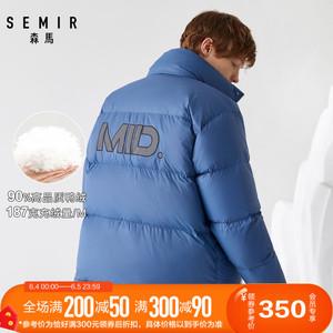 森馬立領薄款羽絨服男冬季新款寬松短款加厚保暖撞色刺繡青年外套