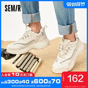 Semir運動鞋2020年冬季新款休閑時尚潮流增高撞色透氣老爹鞋男鞋