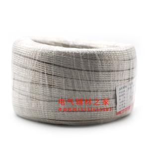铜编织带接地线6/10/25/35/50平方铜绞线软裸铜线1米镀锡扁导电带