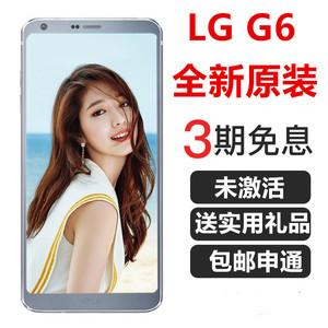 LG G6港版双卡H870DS韩版G600LSK美版VS988电信4G手机欧版H870