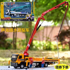 彩珀1:50混凝土泵车卡车吊车水泥运输车合金声光儿童工程车玩具