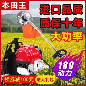 本田王割草机四冲程背负式汽油小型多功能农用开荒神器除草松土机
