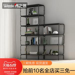 創意簡易書架落地loft工業風鐵藝置物架隔斷擱板臥室收納展示柜小