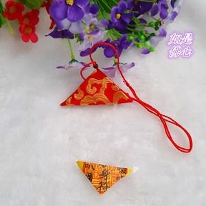 三角形符袋护身符福袋宝宝胎毛袋朱莎空袋手工符袋平安婴儿儿童