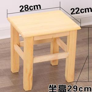 木凳子四方宿舍25cm35cm45cm木板餐椅靠背椅幼儿园洗脚櫈梳妆凳