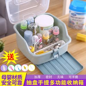 加厚婴儿奶瓶收纳箱盒沥水晾干架子宝宝餐具奶粉储存带盖防尘抗菌