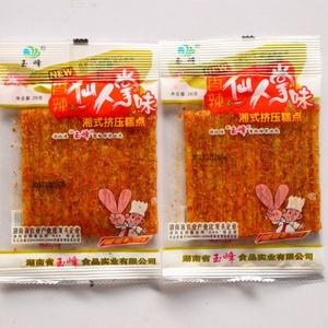 玉峰辣條麻辣王子吱吱香仙人掌鐵板燒網紅小吃懷舊麻辣零食大禮包