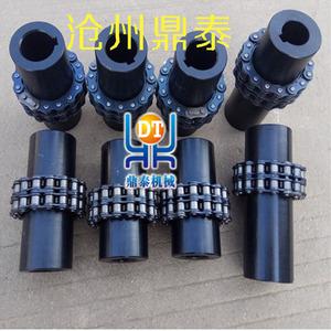 GL/KC滚子链联轴器链轮GL7F/GL8F/GL9双排链条式联轴器GL10F/GL11