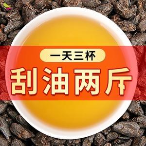 生普茶 刮油春茶2010年原料云南老班普洱茶生茶357g普洱生茶