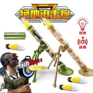 液晶儿童迫击炮rpg火箭炮模型小钢炮发光导弹求生绝地拼装追击