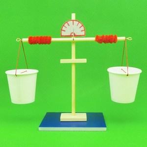 ?#34892;?#23398;儿童科技小制作科学实验小发明环保物理天平DIY手工秤玩具