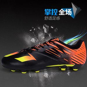 阿迪足球鞋长钉