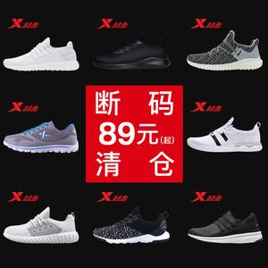 特步男鞋夏季官方正品旅游跑步运动鞋子网面透气休闲品牌清仓断码