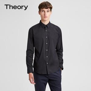 Theory 明星同款男装 纯色经典修身衬衫 A0674535