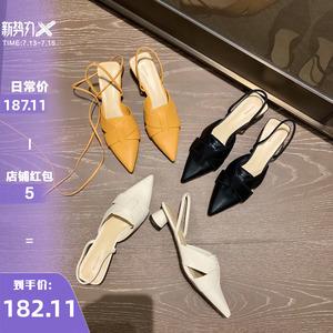 王小毒aoaoup ck單鞋女中跟2020夏新款仙女風粗跟半包尖頭涼鞋女