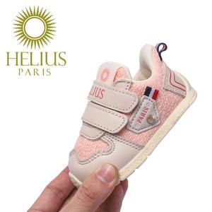 HELIUS赫利俄斯机能鞋2020春季新款宝宝学步鞋男女儿童真皮网面鞋