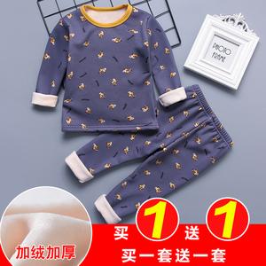 儿童保暖内衣套装纯棉加绒加厚冬季男童1-3-5宝宝7睡衣女童秋衣裤