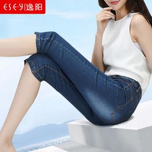 逸阳牛仔铅笔裤女2019夏季新款高腰显瘦七分紧身薄款小脚八分裤子