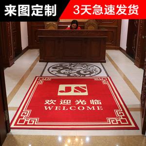迎賓地毯定制logo酒店門口公司廣告地墊服裝店名商用印字定做尺寸