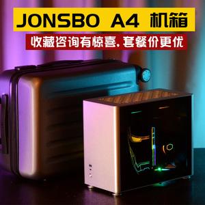 喬思伯 A4機箱水冷側透迷你便攜ITX240水冷全鋁鋼化玻璃mini電競